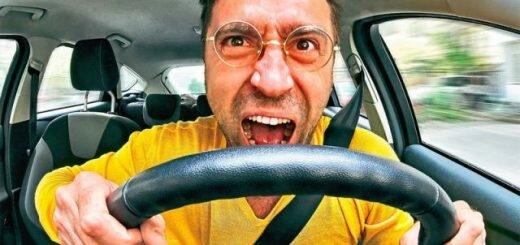 Привычки водителей